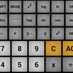 แนะนำแอพเครื่องคิดเลข Calculator