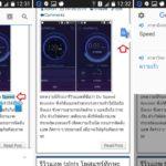 รีวิวแอพแปลภาษา Google Translate (มีความสามารถใหม่)