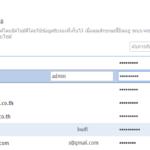 วิธีดูและจัดการ Password ที่บันทึกเอาไว้ใน Chrome