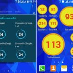 รีวิวแอพ Countdown Days – App & Widget